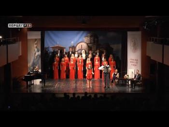 Trebinje: Tradicionalna manifestacija kulture ''Dučićev dan''biće održana sutra(Video)
