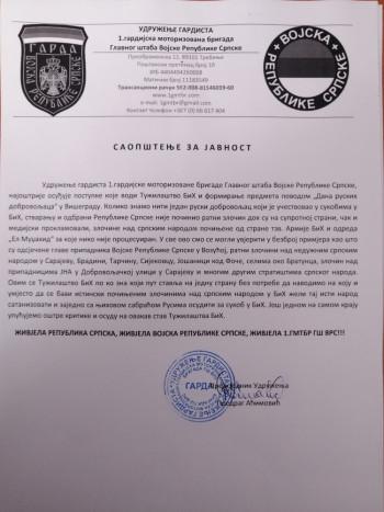 Saopštenje Udruženja gardista 1.gardijske motorizovane brigade GŠ Vojske RS