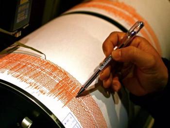 Dva slabija zemljotresa u Hrvatskoj