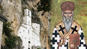 Православци данас прослављају Светог Василија Острошког