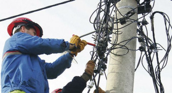 Trebinje:Obavještenje potrošačima električne energije