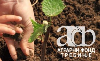 Обавјештење Аграрног фонда града Требиња