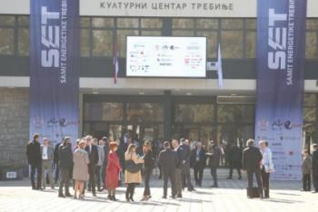 УЖИВО - Други Самит енергетике у Требињу