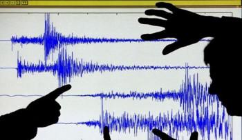 Zemljotres u Hrvatskoj