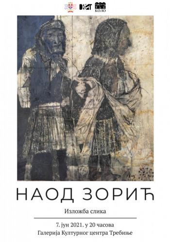 Kulturni centar Trebinje: Izložba Naoda Zorića