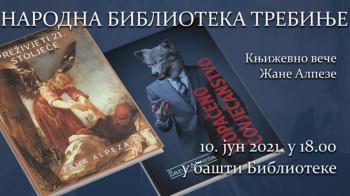 Narodna biblioteka: Književno veče Žane Alpeze