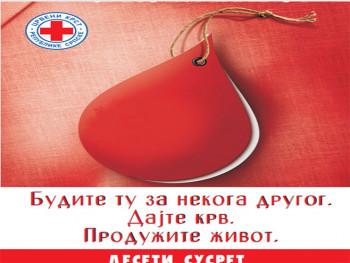Obilježavanje svjetskog Dana dobrovoljnih davalaca krvi