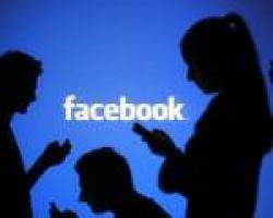 Najava : predavanje CJB o opasnostima   na fejsbuku