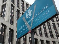 Ruske banke se povlače sa ukrajinskog tržišta
