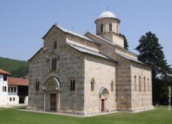 Manastiru Dečani potvrđeno vlasništvo nad zemljom