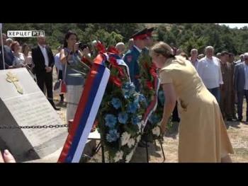 146 godina od početka ustanaka u Hercegovini - Nevesinjske puške