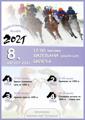 Bileća: Sedme konjičke trke, 8.avgust 2021.