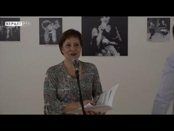 Otvorena izložba u čast Olivere Marković(Video)
