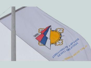 Gacko: Nedopustiv komemorativni skup sa ratnim zastavama tzv. Armije BiH