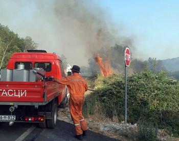 На подручју Билеће активна два пожара