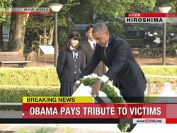 Obama položio vijenac u Hirošimi