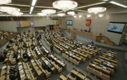 Predsjednik ruske Dume: Neznanje i uobraženost SAD-a ugrožavaju mir u svijetu