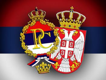 Zvaničnici Srpske na obilježavanju Dana srpskog jedinstva u Beogradu