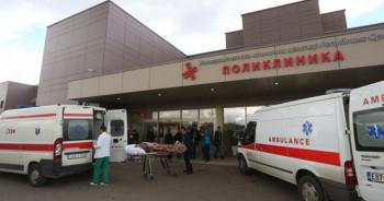 Највећи здравствени центар поручује: Радимо одговорно