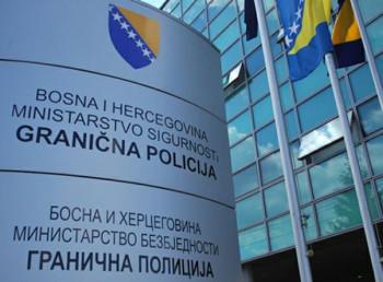 Затражено поништење пријема 150 кадета у Граничну полицију БиХ