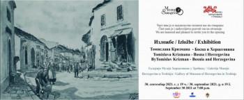Izložba radova u Galeriji Muzeja Hercegovine pod nazivom Tomislav Krizman