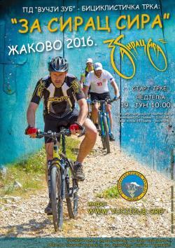 """NAJAVA – U nedjelju biciklistička trka """"Za sirac sira"""""""