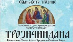 Najava: Proslava Trojičindana u Gacku