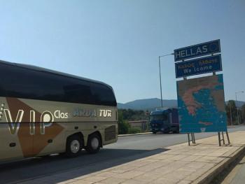 Grčka blokirala ulazak takozvanoj reprezentaciji Kosova