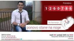 Pomozimo našem Nemanji Ćuriću iz Gajdobre da ponovo prohoda!