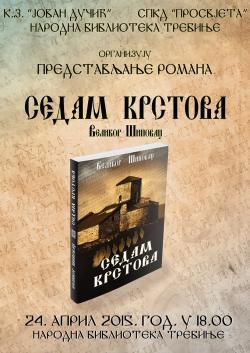 """Promocija romana """"Sedam krstova"""" autora Velibora Šipovca"""