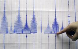 Zemljotres na granici Crne Gore i BiH