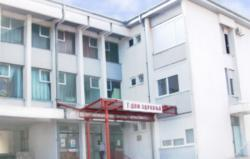 Fond redovno doznačava sredstva Domu zdravlja Trebinje