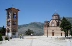 Tim Hercegovaca pobijedio na konkursu za uređenje kompleksa Crkvine