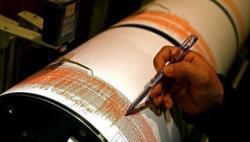 Hercegovina: Treći zemljotres u dva dana