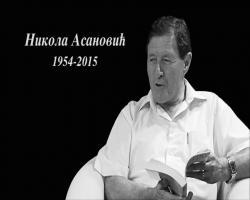 Preminuo profesor Nikola Asanović