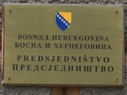 Danas u Predsjedništvu BiH susret političkih lidera