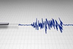 Zemljotres od 4,2 stepena po Rihteru potresao Trebinje