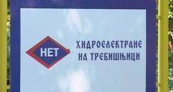 ZP HET: Saopštenje o povećanju broja stipendija