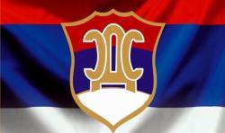 Raspušten Odbor SDS-a u Bileći, na redu je i raspuštanje u Banjaluci