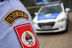 ЦЈБ: Извјештај о почињеном кривичном дјелу