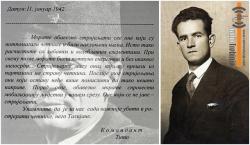 """С друге стране историје: Др Новица Kраљевић, спашавање народа као """"велеиздаја"""" (IV дио)"""