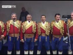 HERCEGOVAČKO - ROMANIJSKO SIJELO (VIDEO)