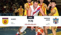 Trebinjci poraženi u finalu Kupa Srpske