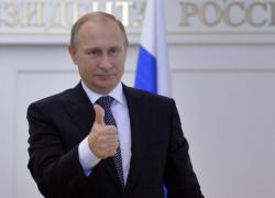 Putin: Rusija doprinijela opštem razoružanju