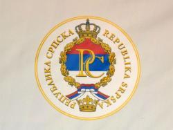 Reagovanja iz Srpske: Revizija tužbe – put ka nestanku BiH