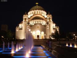 Срећан ти Дан државности Србијо!