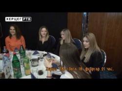 НАЈАВА: СЕДМО ГАТАЧКО СИЈЕЛО (18.02.2017.)