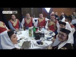 Репортажа: Седмо гатачко сијело - Сава центар Београд (ВИДЕО)