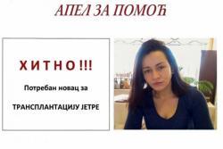 Апел за спас Снежане Пухало из Калиновика
