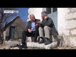 ZEMLJOM HERCEGOVOM - Budisavlje (VIDEO)